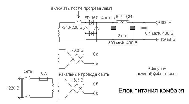 С параметрами и схемотехникой